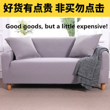 High-end knit beauty bar Universal stretch sofa cover, all-inclusive Nordic style simple personality.