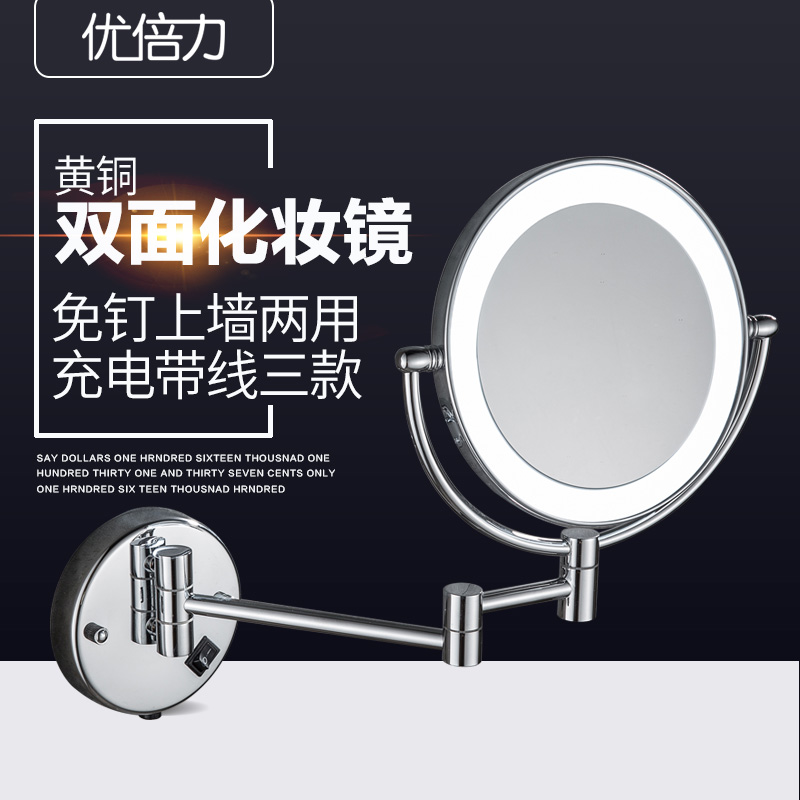 Здесь можно купить  Hotel bathroom Led lamp telescopic mirror double-sided magnifying mirror, copper material, wall-mounted punch-free  Аппаратные средства