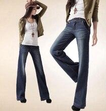 2016 новых женщин тонкий джинсовые широкие брюки ноги джинсы брюки девушки большие прямые случайные промывочной воды джинсовые брюки плюс размер A94