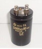 63v 22000uf Electrolytic Capacitor Radial 22000UF 63V 50x80mm 1pcs