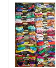 You Can Choose Your Own Colors And Quantity--Cross Stitch / Embroidery Floss Thread Yarn--Similar DMC anchor(China)