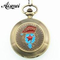20 cái/lốc bán buôn Nga Vingtage bronze Xô BOLSHEVIK Cơ FOB Pocket Watch Men Mặt Dây Chuyền Đồng Hồ retro red sao lá c
