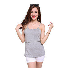 New explosion models adjustable breastfeeding strap modal vest pregnant women bottoming home underwear camis