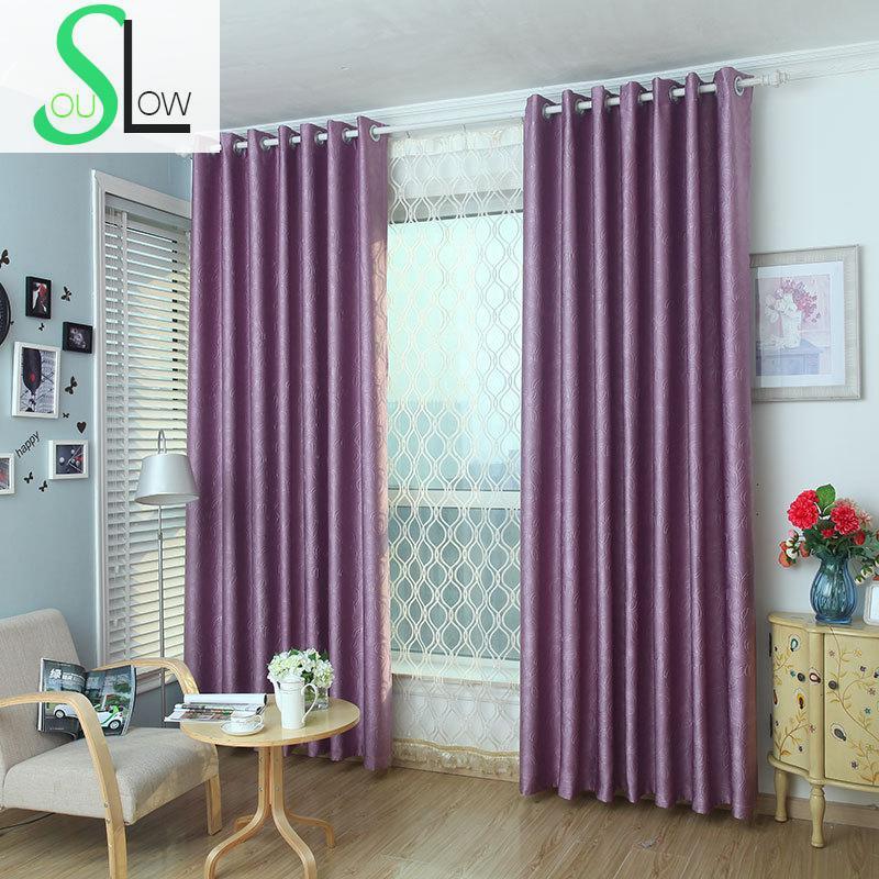 Slow Soul Pale Purple Lake Blue Beige Dark Grey Light Brow Embossed Velvet  Pure Japan Curtains