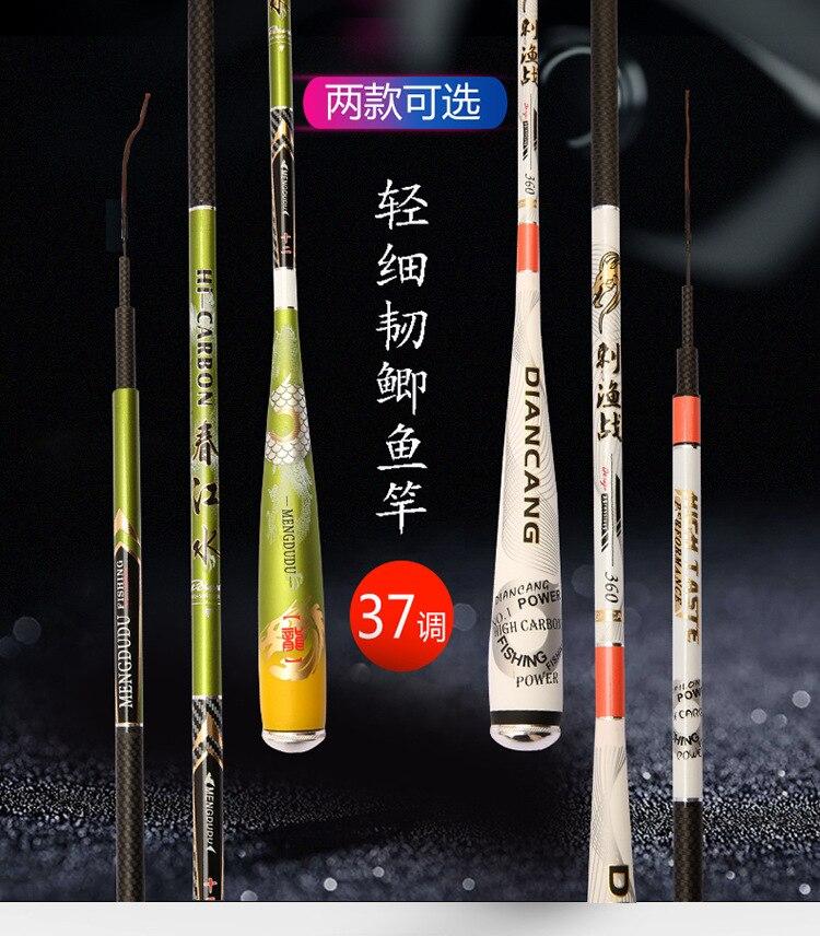 carp fishing rod carbon fishing rod 3 6 4 5 5 4 meters ultra light super