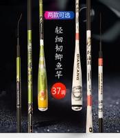d8143869f Carp Fishing Rod Carbon Fishing Rod 3 6 4 5 5 4 Meters Ultra Light Super