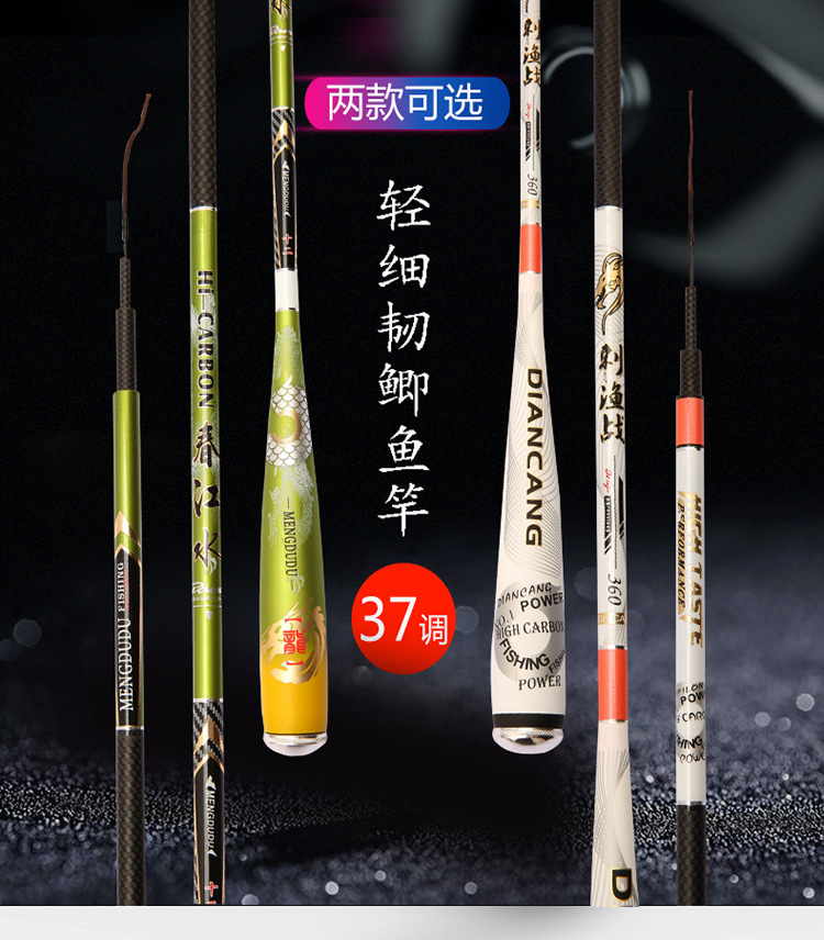 carp fishing rod carbon fishing rod 3.6 4.5 5.4 meters ultra light super fine squid fishing rod fishing gear 37 tunecarp fishing rod carbon fishing rod 3.6 4.5 5.4 meters ultra light super fine squid fishing rod fishing gear 37 tune