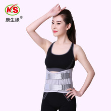 Lumbar Orthopedic Support With