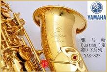caixinha de musica New High quality Brand canne YAS 82Z Saxophone musical instruments professional E-flat saxophone sax alto