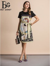 Baogarret Fashion Runway Spring Summer Dress Womens Short Sleeve Gorgeous Beading Character Printed Vintage Loose Dresses