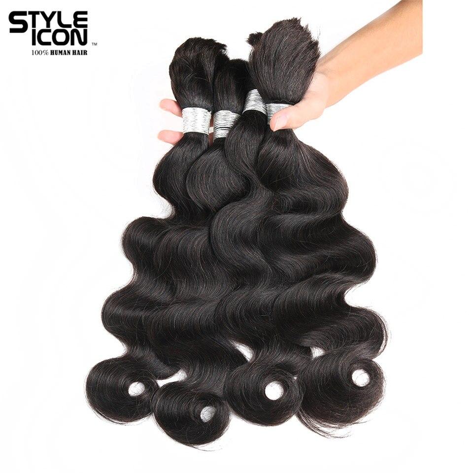 Styleicon 4 Bundles Deals Human Braiding Hair Bulk For Black Women Braiding Remy Malaysian Body Wave Bulk Hair Extension Crochet