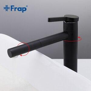 Image 2 - Frap Neue Ankunft Hohe schwarz Spray Malerei Becken Wasserhähne Bad wasserhahn Kran Torneira mit Belüfter 360 Freies Rotierenden Y10121