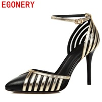 Egonery Fashion Pumps Pointed Toe Buckle Shoes Woman High Heel 2017 Summer New Come Shoes Thin