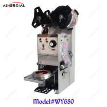 WY680 electric cup sealing machine Bubble tea machine Commercial Cup sealer seal 9/9.5cm PP/PC/PE film cup sewing embroidery machine hoops set for brother pe 700 pe 700ii pe 750d pe 7701200 1250d pc 6500 pc 8200 pc 8500 5aa8254