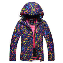Горячая дешевая женская зимняя куртка, лыжный костюм, куртка для  сноубординга, непромокаемая ветрозащитная зимняя 0aa1ccdd830