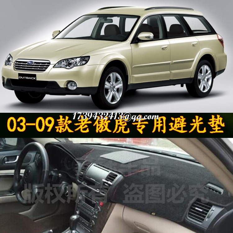 цена на car dashmats car-styling accessories dashboard cover for subaru outback 2003 2004 2005 2006 2007 2008 2009
