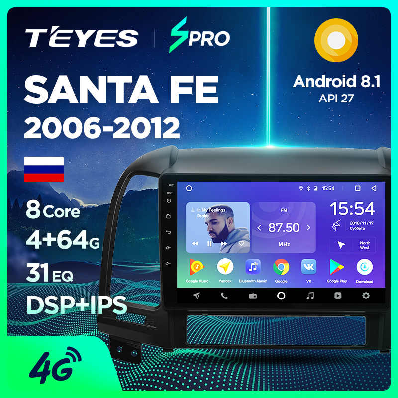 TEYES SPRO راديو السيارة الوسائط المتعددة لا 2 الدين مشغل فيديو أندرويد الملاحة لتحديد المواقع لشركة هيونداي سانتا في 2 2006-2012