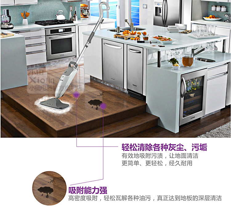 Charmant Section Shark Steam Cleaner Mop Steam Mop Broom Vacuum Cleaner Electric  Multifunction Machine Mop Mop In Fuses From Home Improvement On  Aliexpress.com ...