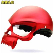 New Arrival DOT Approved High Quality Skull Style Motorcycle Helmet Vintage Retro Motorbike Half Helmets Capacete Cascos Casque цена