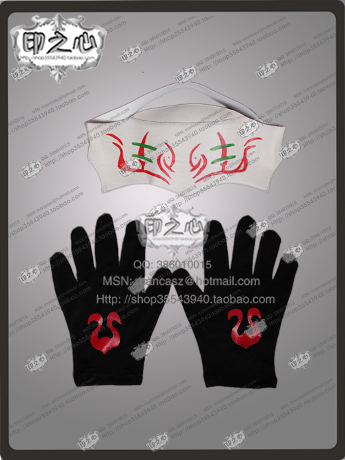 RWBY Адам Косплэй костюм с принтом маски