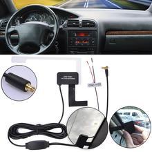 12V DAB Автомобильный цифровой активная антенна для радио ТВ ресивер цифрового авто радио антенна кабель встроенный усилитель сигнала