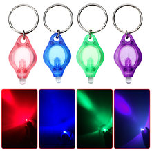 Mini 5pcs LED Keychain Torch Flashlight Finger Light Blue/Green/Red/Purple Lamp for Dark Areas Camping/Hunting/Hiking стоимость