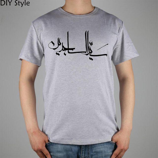 ALLAH caligrafia Muçulmana Islam T-shirt Top de Lycra de Algodão camisa Dos Homens T Novo Design de Alta Qualidade Digital de Impressão a Jato de tinta