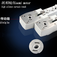 KT82 DT82 Customizable Super Quite Electric Curtain Track Fit Xiaomi Aqara Motor For Dooya Somfy