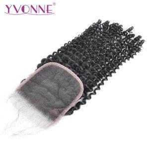 Image 1 - YVONNE Cierre de cabello humano virgen brasileño, rizado, cierre de encaje, 4x4, Parte libre, Color Natural