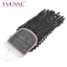 YVONNE кудрявый закрытие бразильские виргинские человеческие волосы Кружева Закрытие 4x4 свободная часть естественный цвет