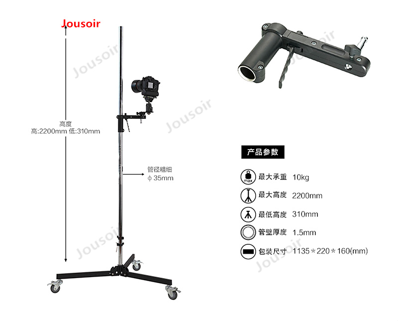 JB16-2003 gun put lamp frame photographic lamp rack Studio photographic equipment gun put lamp rack CD50 T03JB16-2003 gun put lamp frame photographic lamp rack Studio photographic equipment gun put lamp rack CD50 T03