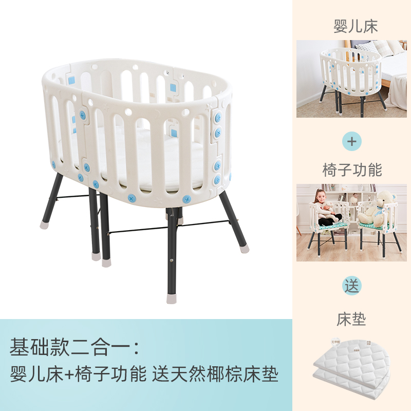 Crib Solid Wood Baby Cradle Bed Multi-function White Cot Newborn  Bed Splicing Big Bed Crib