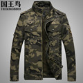 Men's Jacket Autumn And Winter Men's camouflage jacket flight military pilot ma1 bomber air force one men's Clothing