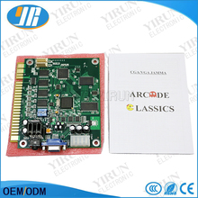 5 pcs/lot Jamma game 60 in 1 Classical Game PCB for Cocktail Arcade Machine or Up Right arcade game machine(China)