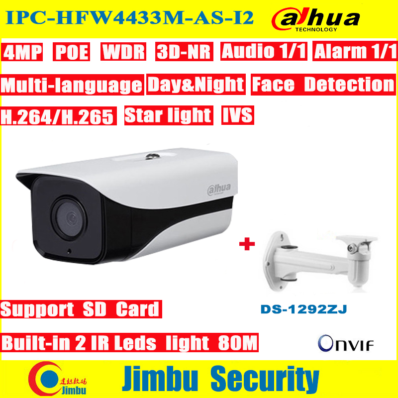 Dahua IP Camera 4MP with POE Starlight IPC-HFW4433M-AS-I2 SD Card slot Audio Alarm interface IP67 IR 80M WDR bullet camera dahua ipc hfw4431k as i6 stellar camera 4mp poe sd card slot audio alarm interface ip67 ir150m bullet camera with bracket
