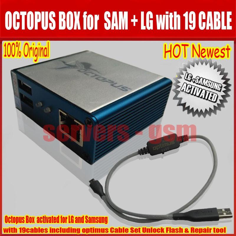 OCTOPUS BOX(LG+SAM)191