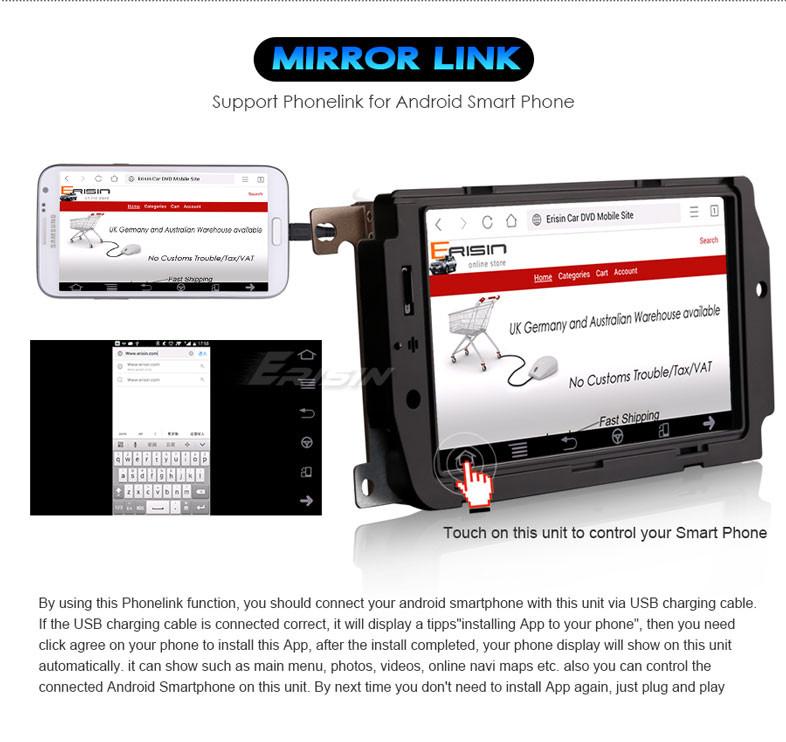 ES7455M-M8-Mirror-Link