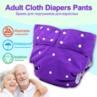 Adult Diaper Cloth Adjustable Reusable Ultra Absorbent Incontinence