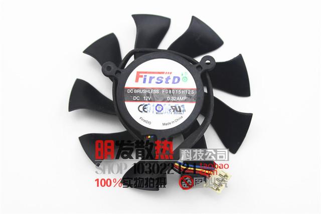 Genuine 1G 486058504870 HD6850 versão no exterior do ventilador da placa gráfica bola