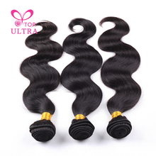 Hot 3pcs 7A Peruvian Body Wave Weave King Hair Peruvian Virgin Hair Wet and Wavy Mocha Hair Products 100 Human Hair Extension