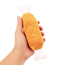 Chicken Plush Dog Toy