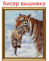 50cm x 62cm Beads embroidery Accurate printed Tiger motherhood Full beadwork crafts needlework handmade patchwork ruler sewing