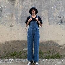 vêtements Denim longueur femmes