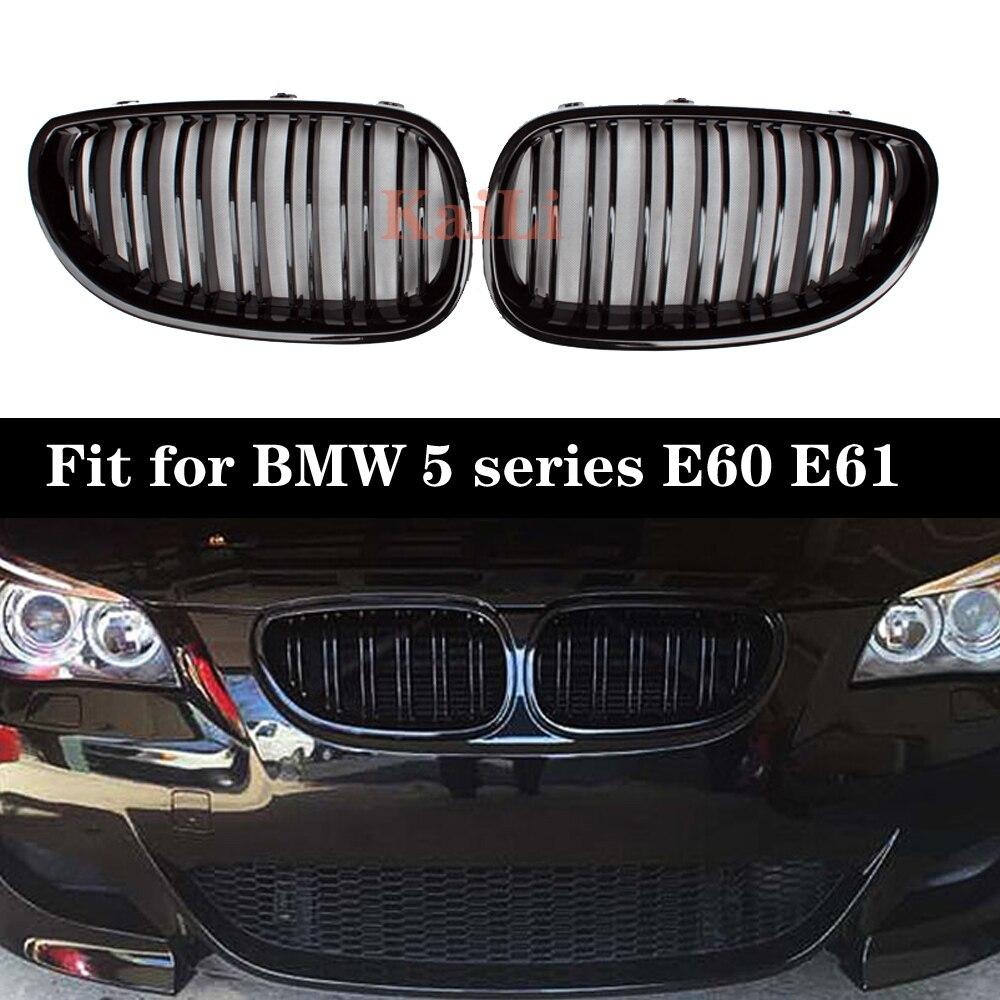 Paire de Grilles de course à Double lamelles noir brillant pour BMW série 5 E60 E61 525i 528i