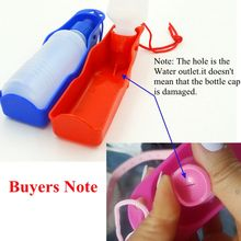 250ml Foldable Pet Dog Drinking Water Bottles