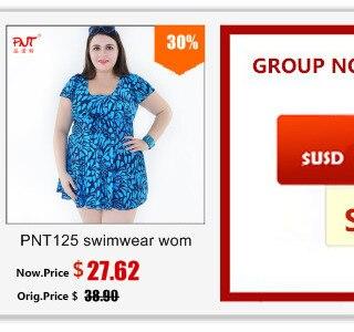 947b45929 №PNT119 زائد حجم ملابس النساء واحد قطعة المغطاة تنورة الطباعة رفع ...