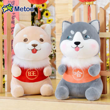 Плюшевая собака Metoo 3