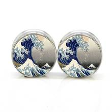 1 pair Great Wave stainless steel night owl plug tunnels double flare ear plug gauges body