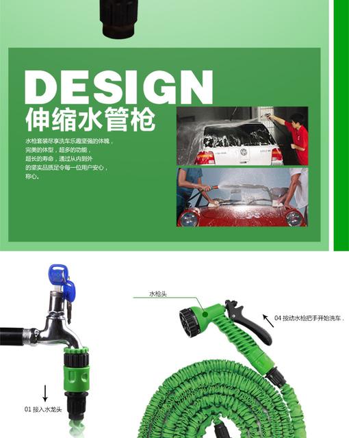 Lavagem de carro 25FT mangueira 1 conjunto = tubo + válvula + Spary Gun de alta qualidade para flor rega Car & casa de lavar