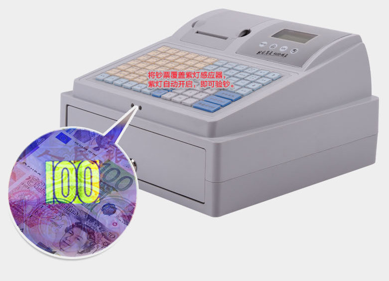 2016 New Electronic Cash Register Cashier  POS Machine With Software For Multifunctional Retail Store/Restaurant/Clothes Store